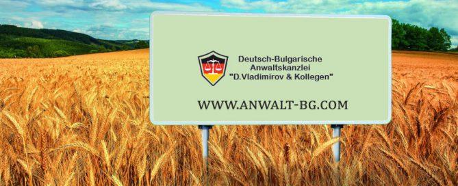 Unterlagen zum Verkauf von landwirtschaftlichen Grundstücken