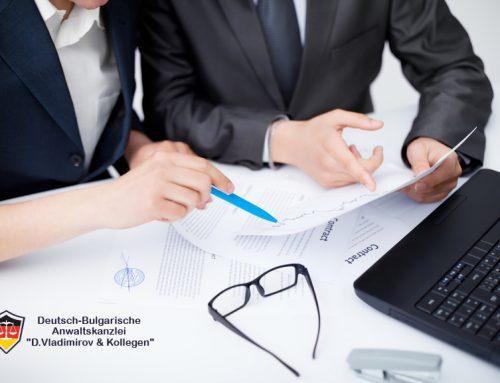 Übernahmerecht Bulgarien