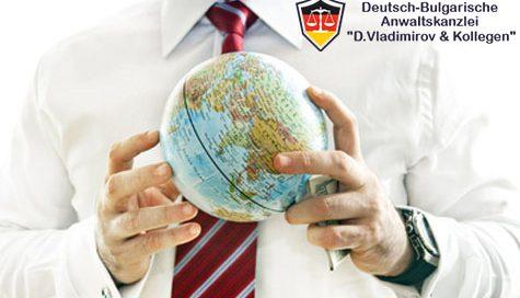Registrierung einer Niederlassung, Eintragen ins Handelsregister Bulgarien, Firmengründung in Bulgarien, Anwalt Firmenrecht Bulgarien, Gründung einer Niederlassung in Bulgarien, Vorbereitung der Gründung einer Niederlassung Bulgarien