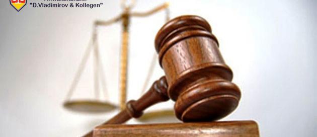 Vorzeitige Fälligstellung des Kredits, http://anwalt-bg.com/