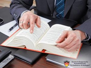 Rechtsberatung Bulgarien, Anwalt Bulgarien