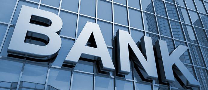 Bank & Finanzrecht Bulgarien, Bankrecht in Bulgarien