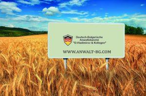 Produktionsvertrieb Bulgarien