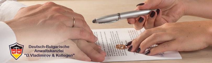 Zuständiges Gericht im falle einer Ehescheidung, Scheidung in Bulgarien