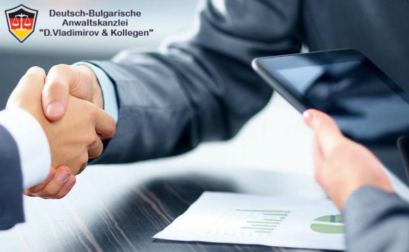 Firmengründung Bulgarien