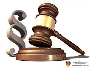 Die Kommunalsteuern in Bulgarien