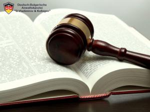 Mahnverfahren nach dem bulgarischen Recht