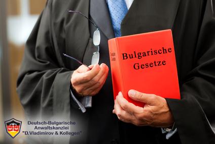 Ehescheidung BULGARIEN